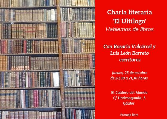 'Ultílogo', charla literaria Valcárcel y Barreto
